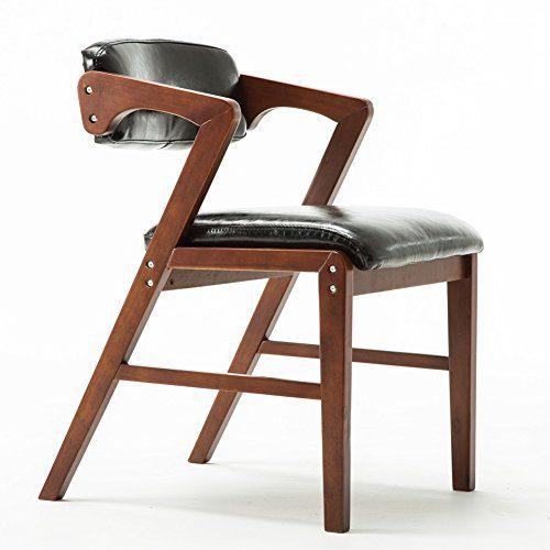 Mena Uk PU-Leder Essensstuhl Natürliches Festes Holz, Retro Essen Rückenlehne Stühle/Rustikal, 71 X 42X48cm, Holz, Klassisch, 3 Farben